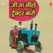 Jeeja Neele Tractor Baaro Songs