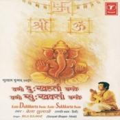 Kabhi Dukhharta Banke Kabhi Sukhkarta Banke Songs