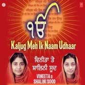 Kaljug Main Ik Naam Udhaar Songs