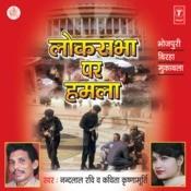 Loksabha Par Humla Songs
