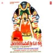 Mangalaroopini Sri Om Shakthi Songs
