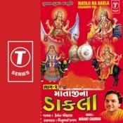 Bhala Bhadrakali Maadi Song