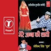 Mere Abba Ki Shaadi Songs