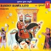 Ramdev Ramva Aavo Songs