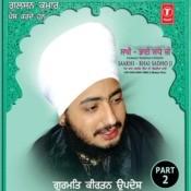Saakhi Bhai Sadho Ji Songs