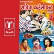 Sabita Kaeeli Chhath Songs