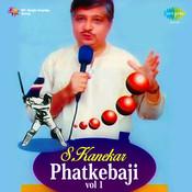 S Kanekar Phatkebaji 1 Songs