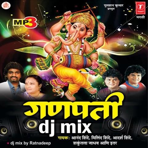 Photocopy mp3 songs download hindi old dj mixes
