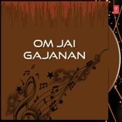 Bhu Ambar Mein Sant Gajanan Song