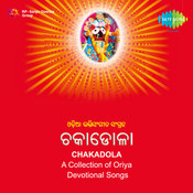 Chakadola Songs