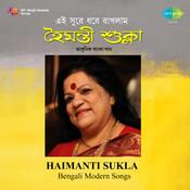 Ei Surey Dhore Rakhlam Songs