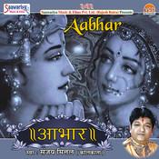 Aadhaar Songs