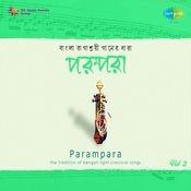 Parampara - Bengali Light Classical Vol 2 Songs