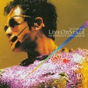 Pepsi Aaron Kwok Live On Stage In Concert 2000/01 Songs
