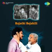 Rajavuketha Rani Songs