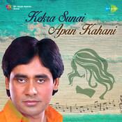 Kekra Sunai Apan Kahani Songs