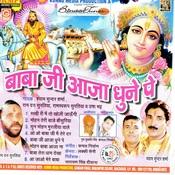 Baba Ji Aaja Dhoone Pe Songs