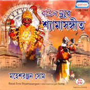 Ei Bhabo Majhare Song
