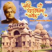 Uthogo Bharata Lakhi Song