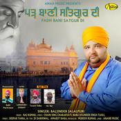 Baba Nanak Song