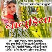 Baludiya Songs