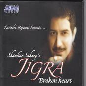 Jigra Songs
