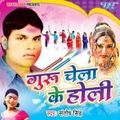 Saiyan Ke Maar Dihalas Bichhi Holi Me Song