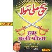 Ali Mola Ali MP3 Song Download- Haq Ali Maula Ali Mola Ali