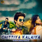 Chittiya kalaiya mp3