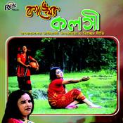 Kakher Kolshi Songs
