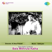 Bala Mithrula Katha Songs