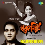 Harmonium Songs