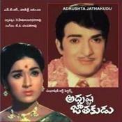 Adrushta Jaathakudu Songs