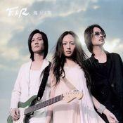 F.I.R. Songs