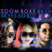 Skyes So Blu Songs