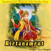 Kirtanamrut Part 1 Songs