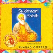 Sukhmani Sahab Songs