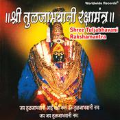 Jay Tulajabhavani Aai Raksha Kara Song