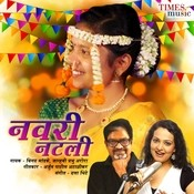 Navri Natali Vinay Mandke Full Mp3 Song