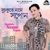 Dusokute Naame Xopun Raj Mahajan Full Mp3 Song