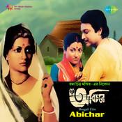 Satyam Shibam Sundaram Song