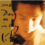 One Day In My Life (Capital Artists 40th Ji Lie) Songs