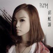 Cai Hong Lei Songs