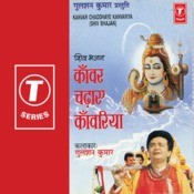 Kanwar Chadhaye Kanwariya Songs