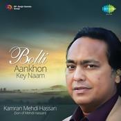 Bolti Aankhon Key Naam Songs