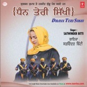 Dhan Teri Sikhi Songs