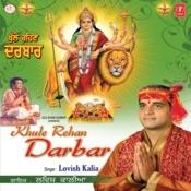 Khule Rehan Darbar Songs