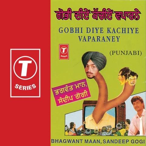 Gobhi Diye Kachiye Vaparaney