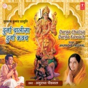 Shree Durga Kawach Song