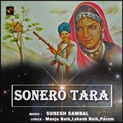 Akhima Taru Song